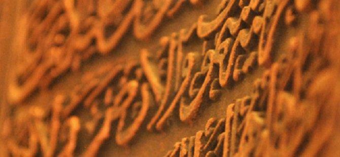 Kur'an'la Çelişen Hadis Olabilir mi?