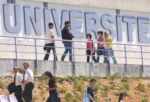 Cumhurbaşkanı Erdoğan, 4 Üniversiteye Rektör Atadı