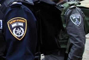 Filistinli Genci Yaralayıp Gözaltına Aldılar!