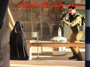 Terörist İsrail Askeri Filistinli Kızı Şehid Etti