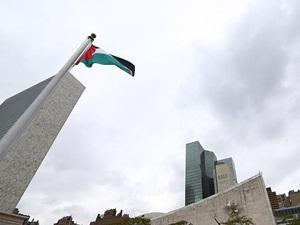 İsrail Karşıtı Yahudilerden Filistin Bayrağı Kutlaması