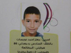 Siyonistler Filistinli Mutez Uveysat'ı Gülümsediği İçin Katletti