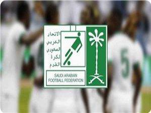 Suudi Arabistan, Ramallah'taki Maça Çıkmayacak!