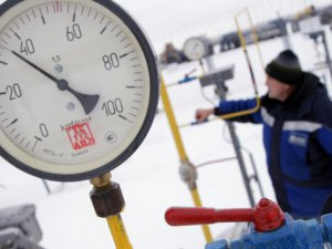 Gazprom'un Türkiye'ye Doğalgaz Sevkiyatı Arttı