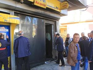 Adıyaman'da PTT Binasına Molotofkokteylli Saldırı!