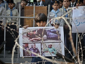 Filistinli Çocuklar BM Binası Önünde İsrail'i Protesto Etti
