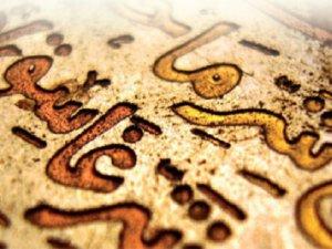 """""""Kur'ân'da Nesh Var mı? (1)"""""""