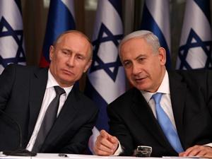 Rusya ile İsrail Aynı Cephede