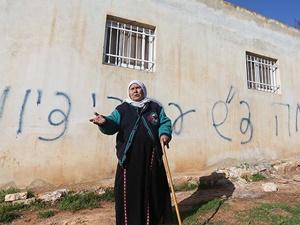Yahudi Yerleşimciler Filistinli Ailenin Evine Saldırdı!