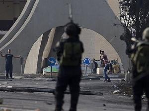 Kudüs'te Çatışma: 15 Filistinli Direnişçi Yaralandı