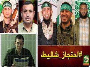 Kassam, Şalit'i Esir Alan Timin İsimlerini Açıkladı