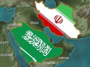 Zalim Suud ve İkiyüzlü İran!