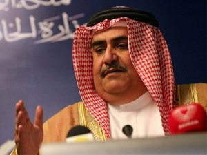 Bahreyn de İran İle Diplomatik İlişkilerini Kestiğini Açıkladı