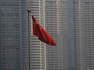 """""""Çin 5-6 Milyon Kamu Görevlisini İşten Çıkaracak"""""""