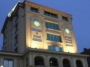 Mısır'da İhvan'a Ait Dernekleri Feshetme Kararı