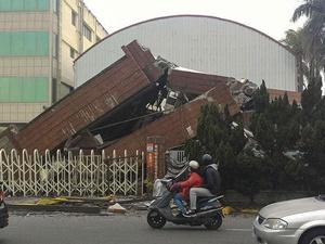 Tayvan'da Deprem: Hayatını Kaybedenlerin Sayısı 116 Oldu