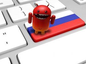 Ruslar Yeni Bir Android Virüsü Geliştirdi!