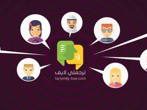 Suriyeli Gençlerden 'Akıllı' Çeviri
