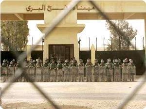 Mübarek, Rafah Sınır Kapısını Açtırdı