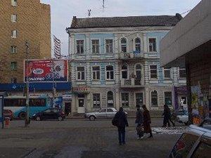 RBC: Rus Kasabalarında Ekonomik Durum 'Dayanılmaz'