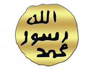 'Somut Örneksiz' Din Algısı ve Hutbe Fırtınası