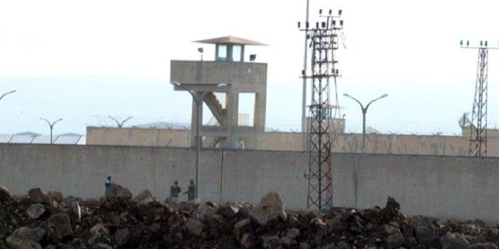 Cezaevinden Firar Soruşturmasında 11 Kişi Gözaltında
