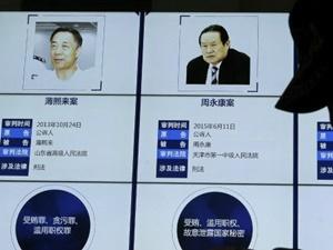 """Çin'de 300 Bin Devlet Görevlisi """"Yolsuzluk""""tan Ceza Aldı"""