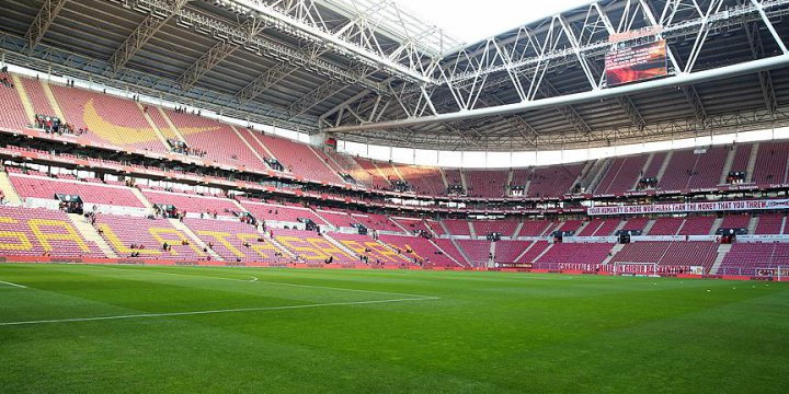 Galatasaray-Fenerbahçe Maçı Güvenlik Nedeniyle Ertelendi