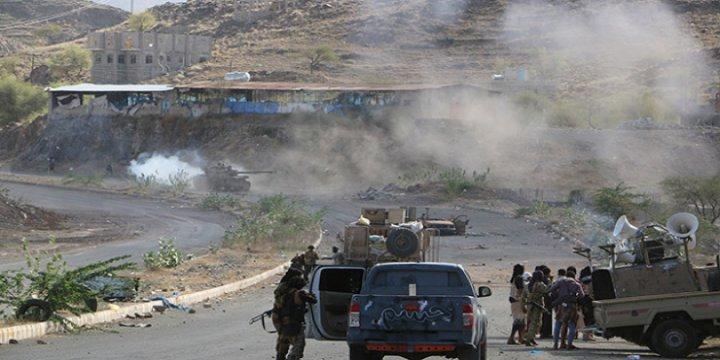 Yemen'de Çatışma: 30 Ölü, 9 Yaralı