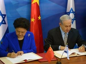 Çin ve İsrail Serbest Ticaret Anlaşması İçin Görüşmeye Başladı