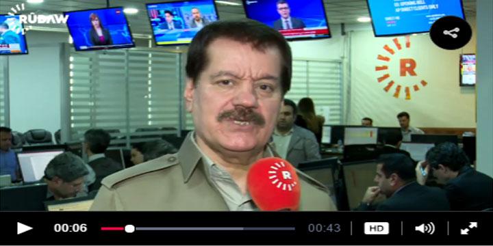 KDP'den 'Kuzey Suriye Federasyonu' Açıklaması