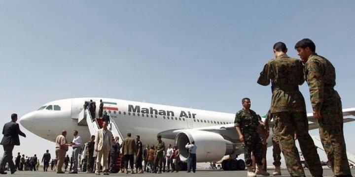 Riyad'dan İran Uçaklarına Yasak