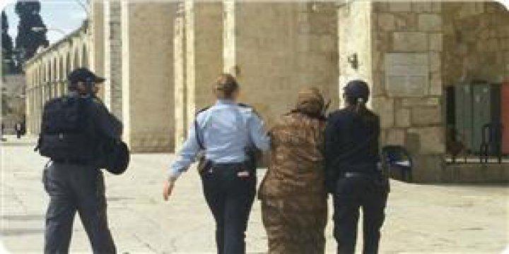 İşgal Güçleri Kudüs'te İki Kadın Aktivisti Gözaltına Aldı