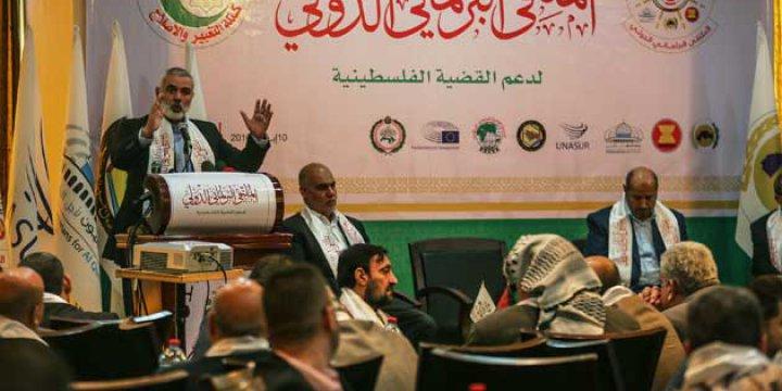 Hamas'tan Bölgesel Birlik Çağrısı