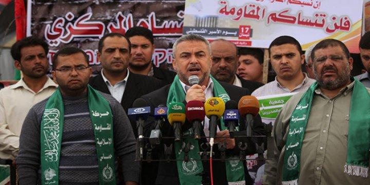 Hamas ve İslami Cihad'dan Filistinli Tutuklulara Destek Gösterisi