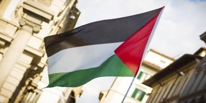 Filistin'de Vefa ve Islah Partisi Kuruldu