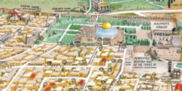 Siyonist İsrail'den 'Yahudi Kudüs' Haritası