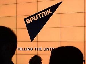 Rusya Menşeli Sputnik'e Erişim Engeli