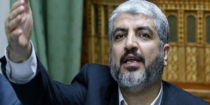 Halid Meşal: Gazze Yakında Kuşatmayı Kıracaktır