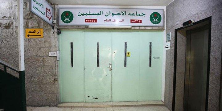 Ürdün'de İhvan'ın Partisine Baskın