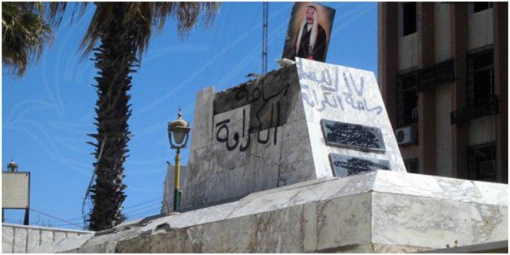 Dürzi Bölgesinde Esed Rejimine Karşı Protesto