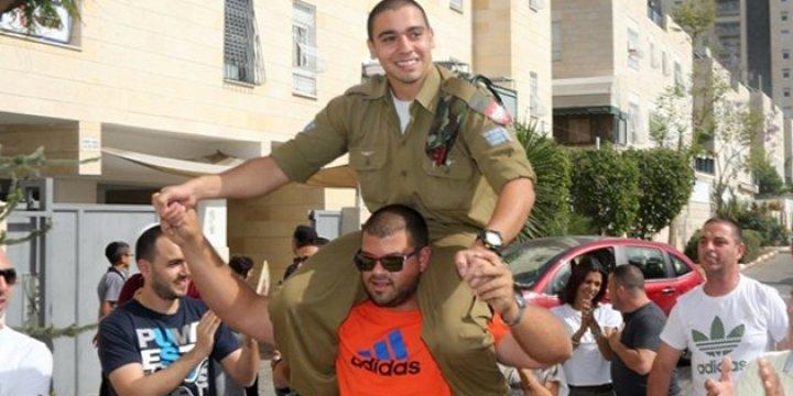 İşgalci İsrail'den Katil Askere Bayram İzni!