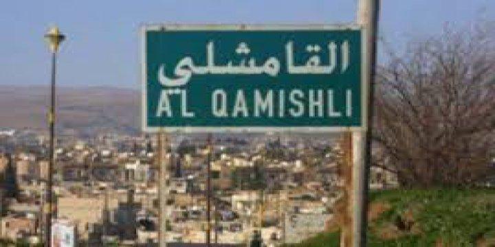 Qamişlo'da PYD/PKK'nın Çatışma Oyunu