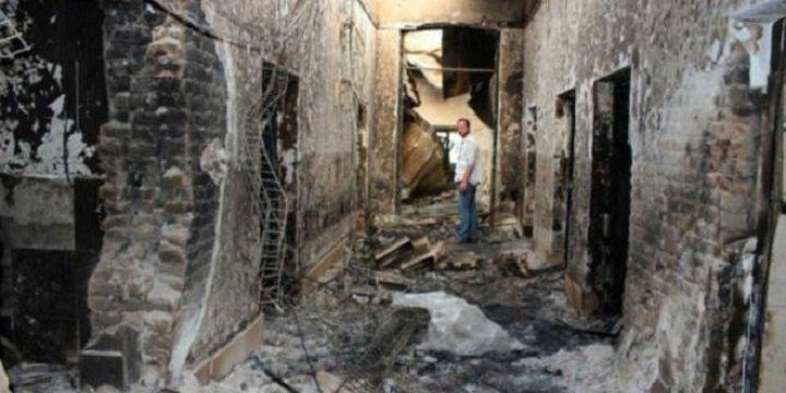 Afganistan'da Hastane Vuran ABD Askerlerine Disiplin Cezası