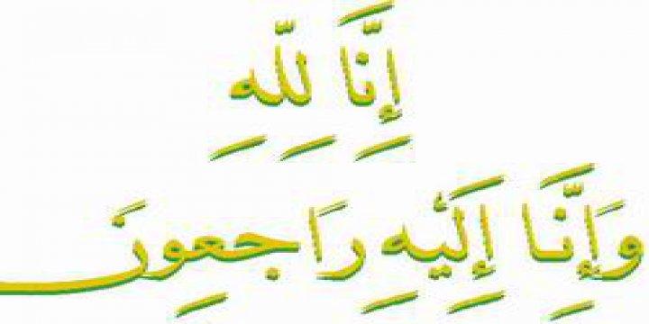 Harun Çetinkaya Kardeşimizin Babası Vefat Etti