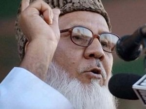 Bangladeş'te Cemaat-i İslami Lideri Nizami Hakkındaki İdam Kararı Onandı