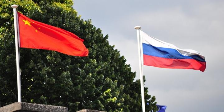 Çin: Rusya'yla İlişkilerimizi Geliştireceğiz
