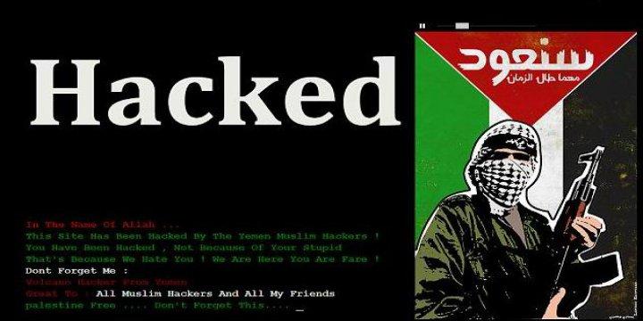 Direnişçiler İnternette İşgalci İsrail'in İhlallerini Ortaya Çıkarıyor