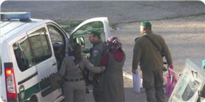 İşgal Güçleri Kudüslü Bir Genç Kızı Gözaltına Aldı