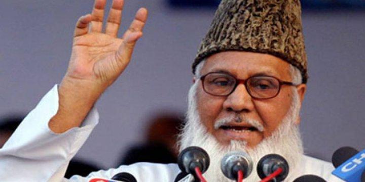 Özgür-Der'den Cemaat-i İslami Lideri Nizami'nin İdamını Durdurun Çağrısı
